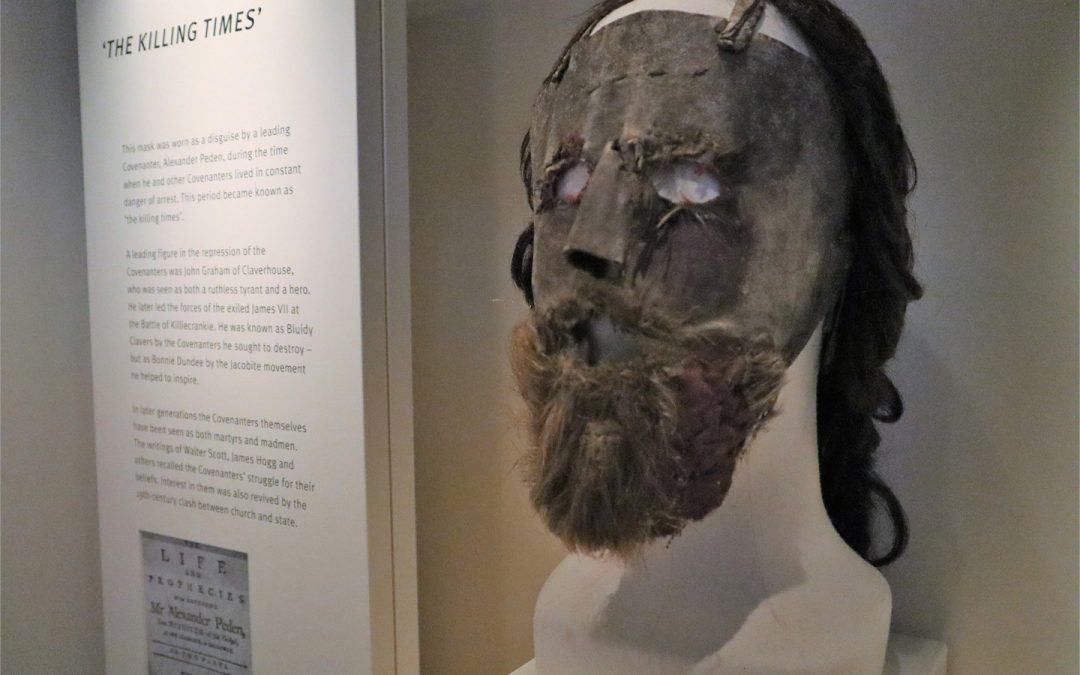 Peden's Mask – National Museum, Edinburgh – SFH002